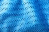 Modern sport clothing fabric — Foto de Stock