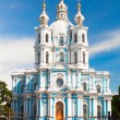 Smolny cathedral - Stock Photo