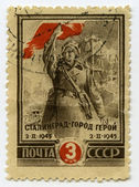 Soldiers - defenders of Stalingrad — Stock Photo