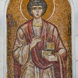 Icon of Saint Pantaleon - Stock Photo