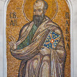 Saint Paul the Apostle — Stock Photo