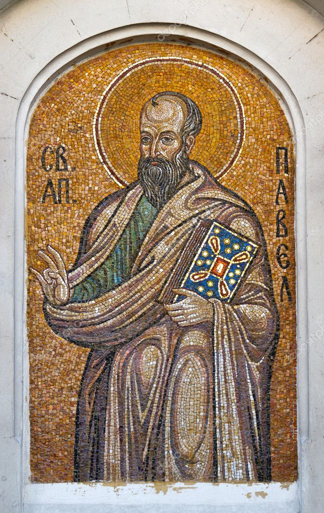 Mosaic of Saint Paul the Apostle. Orthodox church in Sevastopol Ukraine — Stock Photo #6525493