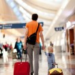 Family in the airport — Stock Photo #6403204