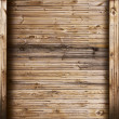 Stock Photo: Old wood boards