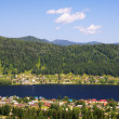 Altay region — Stock Photo