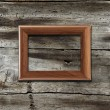 Frame on old wooden background - ストック写真