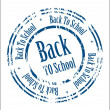 Back to school stamp — Stock Vector #6499805