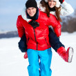 Foto Stock: Young couple fun