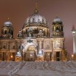 Berlin Cathedral (Berliner Dom), Germany — Stock Photo #5383490