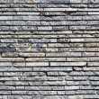 Granite wall background. - Stock Photo
