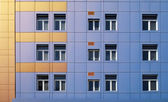 Modern apartment building — Stock Photo