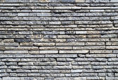 Granite wall background. — Stock Photo