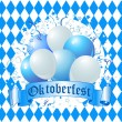 Oktoberfest Celebration Balloons — Stock Vector