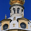 Peter and Paul Cathedral — Stock Photo
