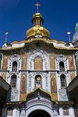 Kyiv-Pechersk Lavra — Stock Photo