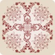Royalty-Free Stock Imagem Vetorial: Florel calligraphic elements. vintage ornament