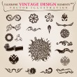 Royalty-Free Stock Vector Image: Calligraphic elements vintage heraldic. Vector symbols