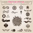 Calligraphic elements vintage heraldic. Vector symbols — Stock Vector