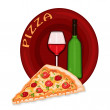 Pizza Icon — Stock Vector #6311442