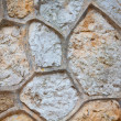Foto Stock: Background of stone wall texture