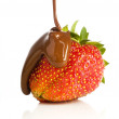 Stock Photo: Red strawberry