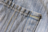 Jeans part — Stock Photo