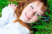 In green grass — Stock Photo