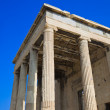 Erechtheum temple in Acropolis at Athens, Greece — Stock Photo #5423783
