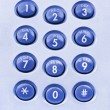 Telephone keypad — Stock Photo #5444491
