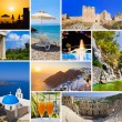 Collage of Greece travel images — Stock Photo #5490483