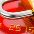 Lock and credit card — Stock Photo #5528925