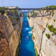 Постер, плакат: Corinth channel in Greece