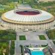 Stadium Luzniki at Moscow, Russia - Stock Photo