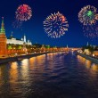 Fireworks over Kremlin in Moscow - Stock Photo