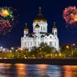 Stock Photo: Fireworks over cathedral of Christ the Savior in Moscow