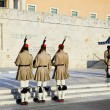 Changing guards near parliament at Athens — Stock Photo