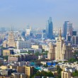 Centre of Moscow - Russia - Stock Photo