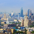 Centre of Moscow - Russia — Stock Photo