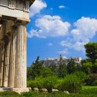 Ancient Agorat Athens, Greece — Stock Photo #5915728