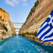 Corinth channel in Greece and greek flag on ship — Stock Photo