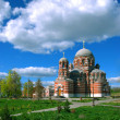 Trinity Cathedral  In Kolomna, Russia - Stock Photo