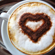 Stock Photo: Cappuchino with heart love
