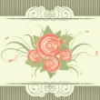 Vintage background with roses.Retro card — Stock Vector