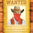 Постер, плакат: Wanted poster with bandit face in red mask on wood wall