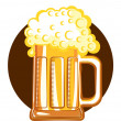 Royalty-Free Stock Vector Image: Glass of beer.Vector color symbol of Illustration for design