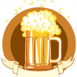 Glass of beer.Vector color symbol of Illustration for text - Stock Vector