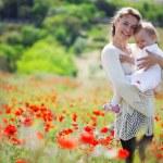 Motherhood — Stock Photo