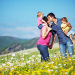 happy family — Stock Photo #6033920