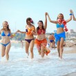 Happy young girls — Stock Photo