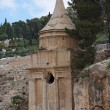 Ancient Tomb of Absalom in Jerusalem - Stock Photo